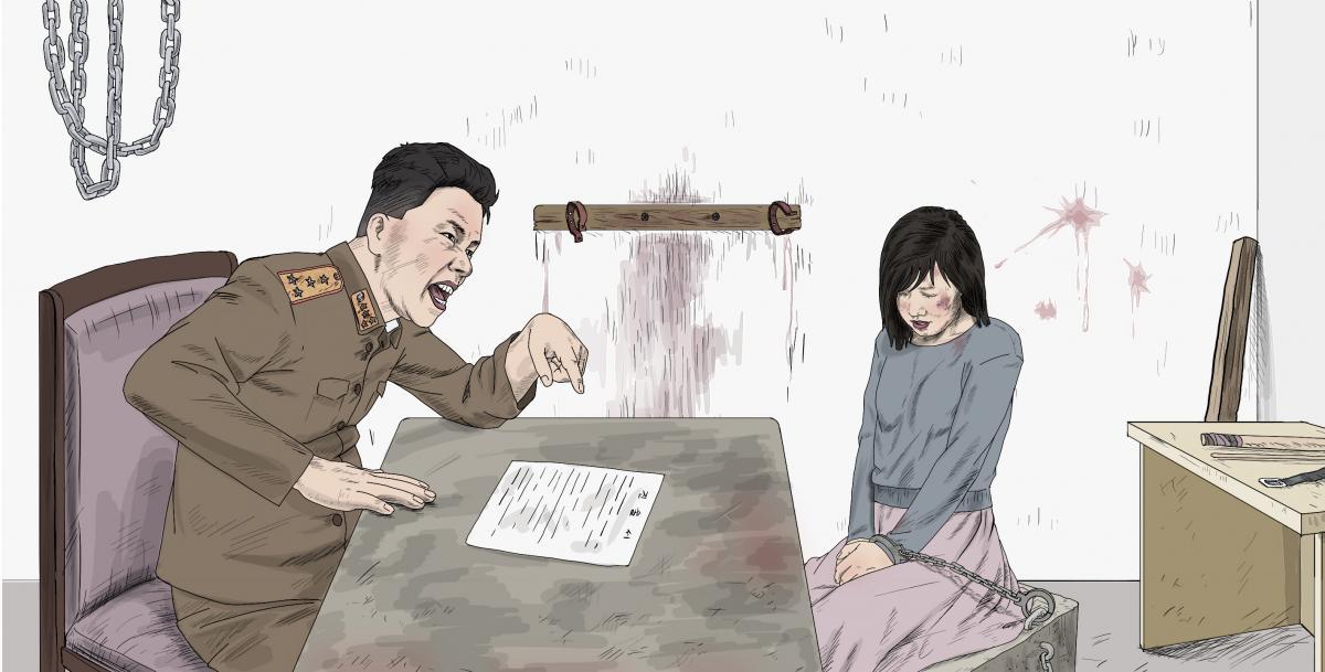 組織發表長達98頁報告,揭露多數北韓女性被迫成為高官性愛玩具。人權監察組織網頁圖片
