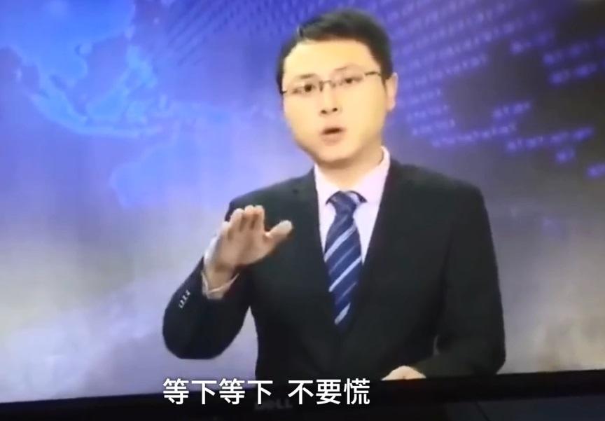 主播何坤在地震期間,淡定地錄制節目的表現則掀起熱話。影片截圖