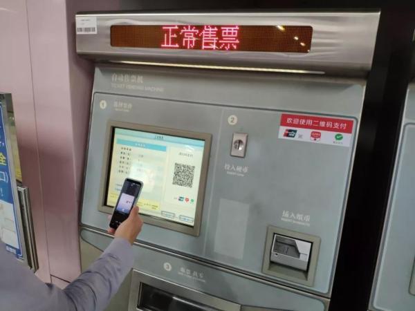 乘客可選擇使用現金或手機App掃二維碼付款。