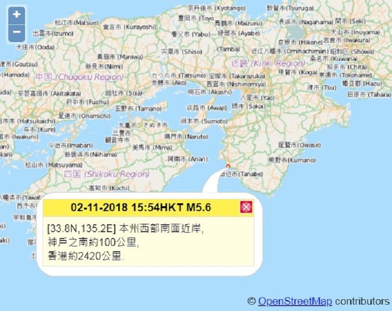 日本和歌山發生地震。天文台