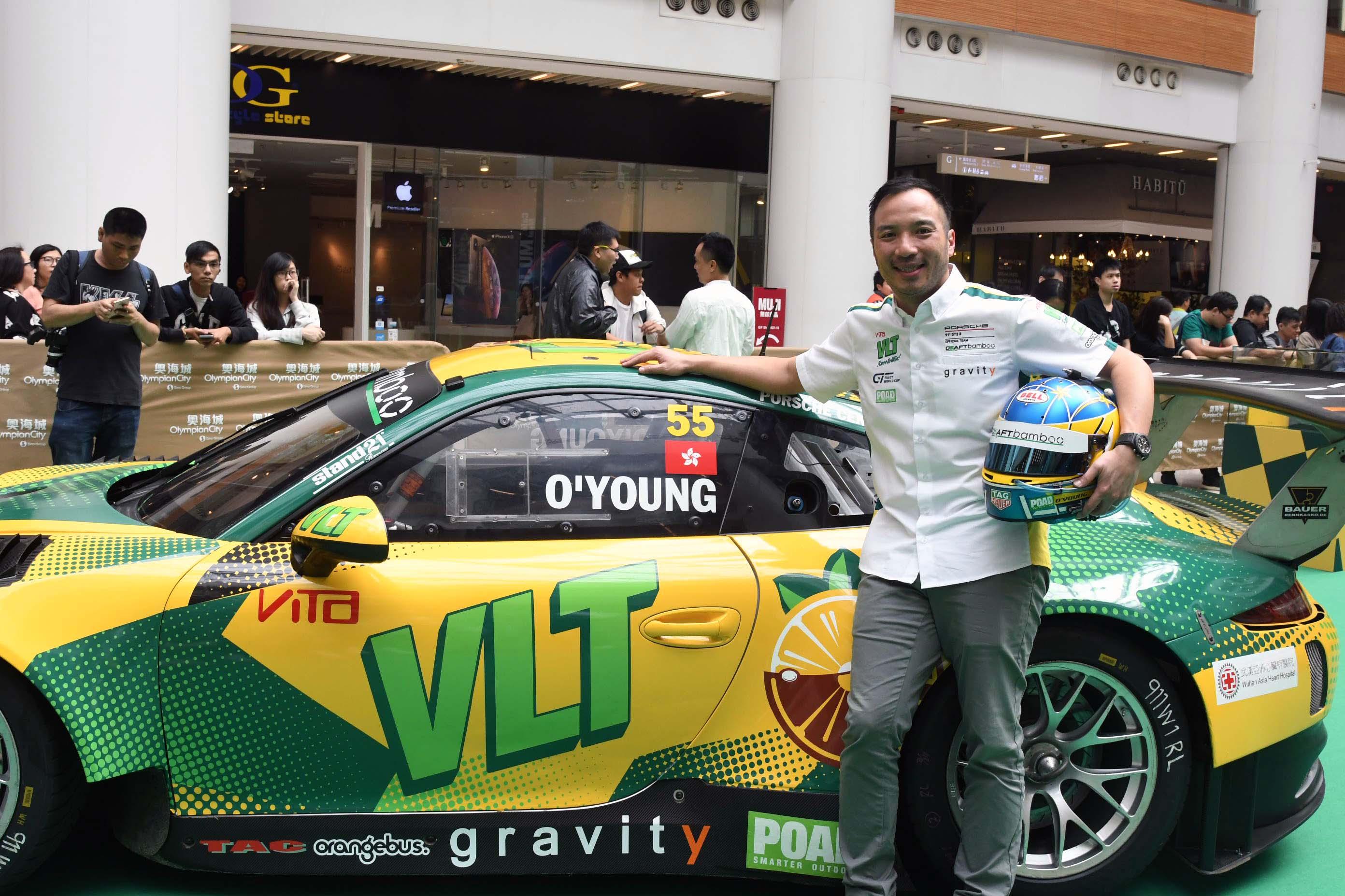 第十五次征戰澳門大賽車的歐陽若曦望可奪冠。