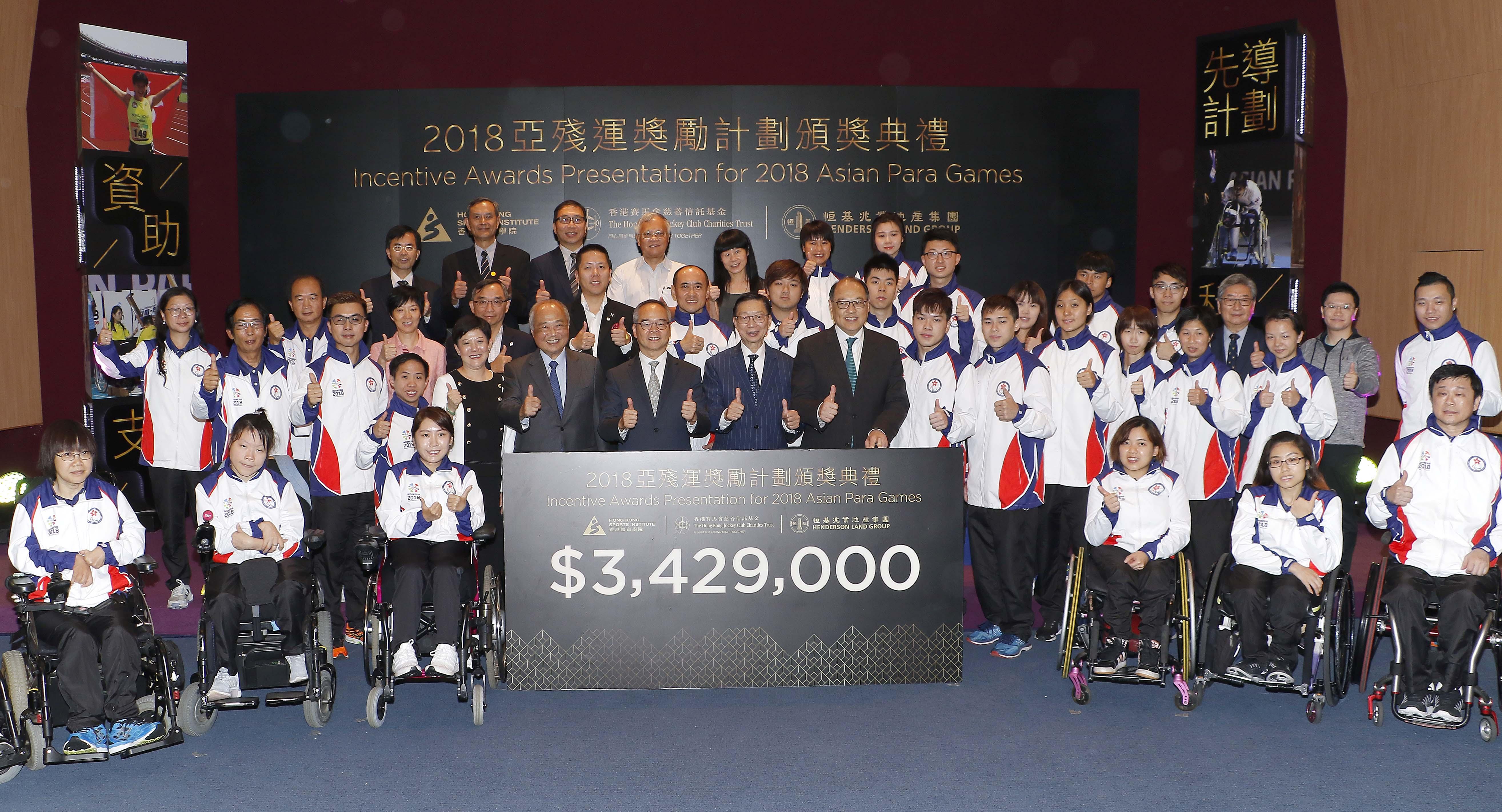亞殘運港將獲頒逾三百四十萬港元獎金。相片由公關提供