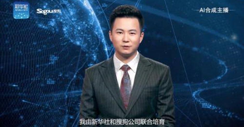 AI新聞主播是會議焦點之一。新華社