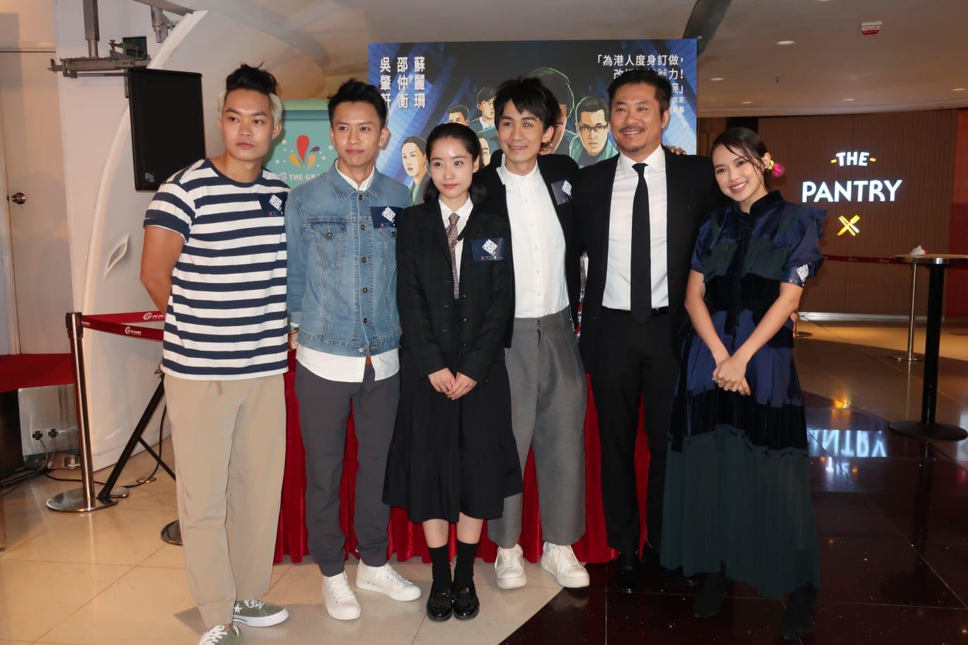 蘇麗珊、吳肇軒等出席首映禮。