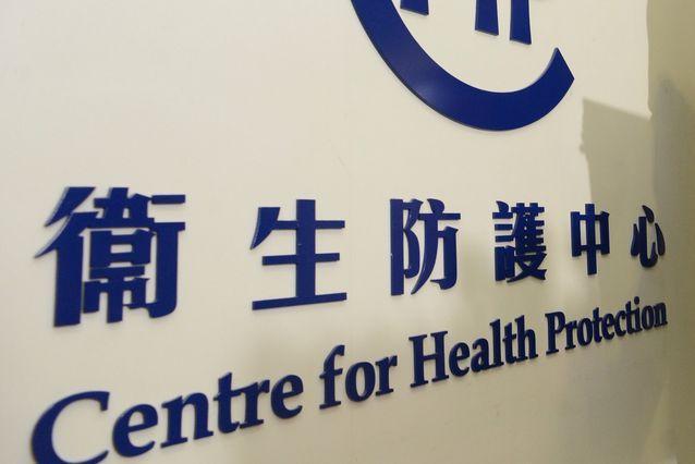 衞生防護中心呼籲市民提高警覺預防甲型肝炎。資料圖片