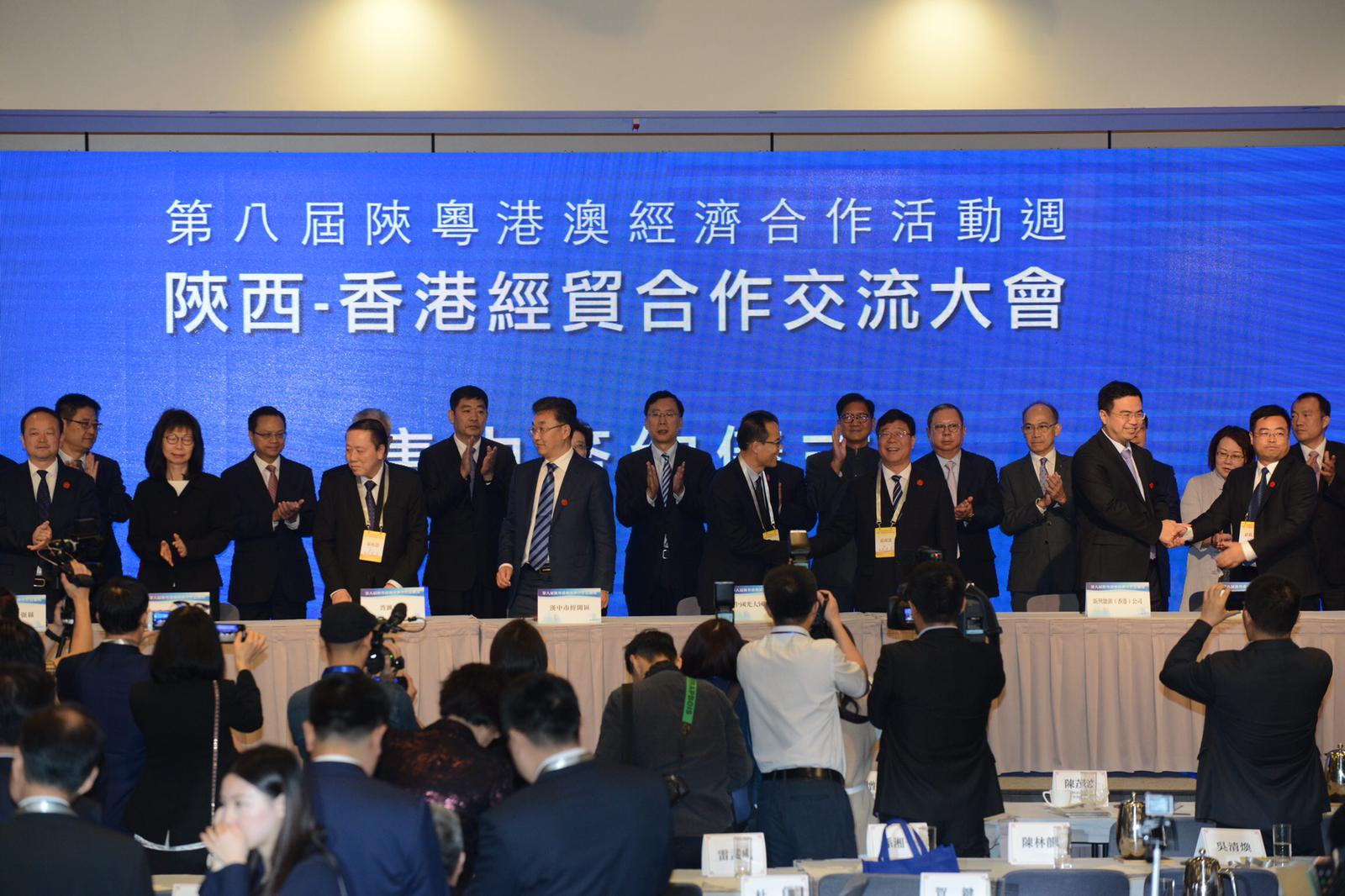 財政司司長陳茂波出席陝西—香港經貿合作交流大會。