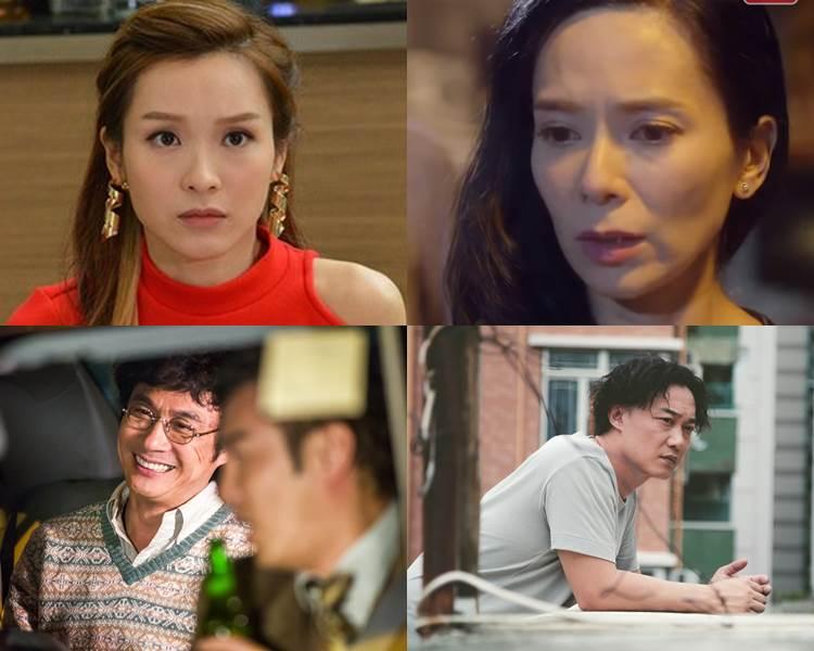 李佳芯、郭羡妮、吳鎮宇、陳奕迅等爭奪亞洲電視大獎的重要獎項。(截圖、網圖)