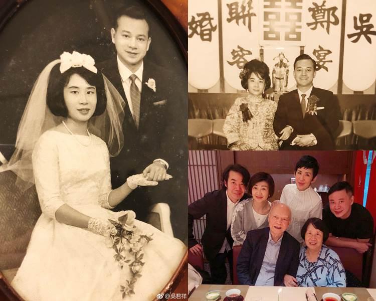 吳君如、吳君祥慶祝爸媽54周年結婚紀念日。(微博圖片)