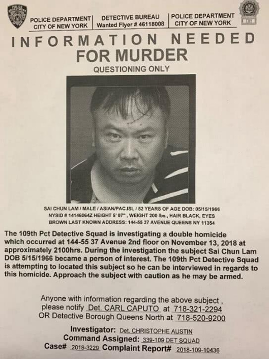 当地警方公开嫌疑人资料和照片。