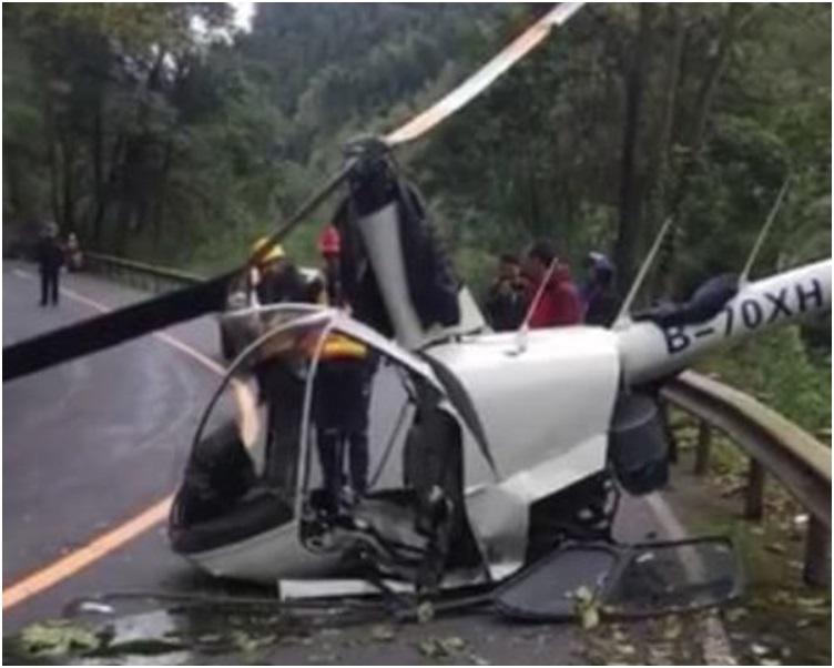 直升機在峨眉山景區峨洪路段墜落。