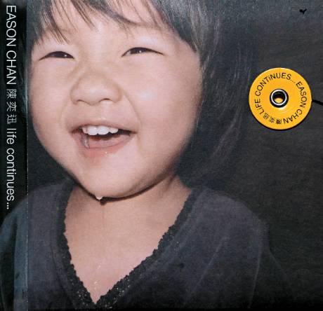 康堤小時候的可愛樣曾成為爸爸的唱片封套。(資料圖片)