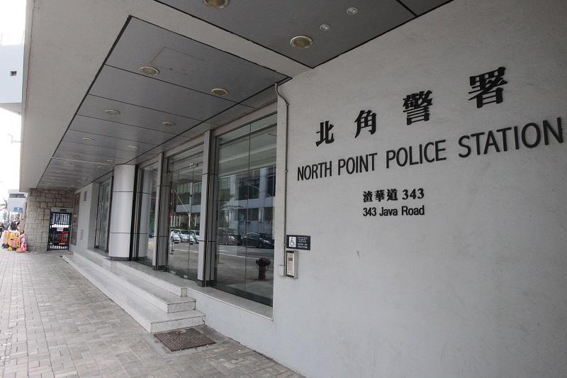 案件交東區警區刑事調查隊跟進,暫未有人被捕。資料圖片