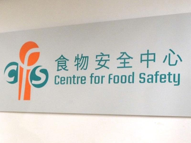 食安中心暫停雲南省保山騰沖市及昆明祿勸縣半徑3公里範圍內進口食用家禽和禽產品。資料圖片