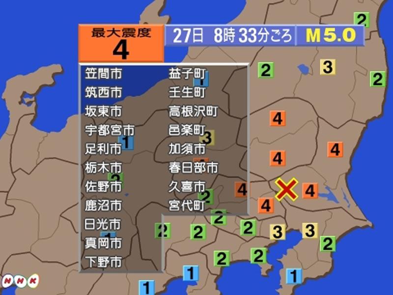 日本茨城縣南部今發生規模5級地震。(NHK)