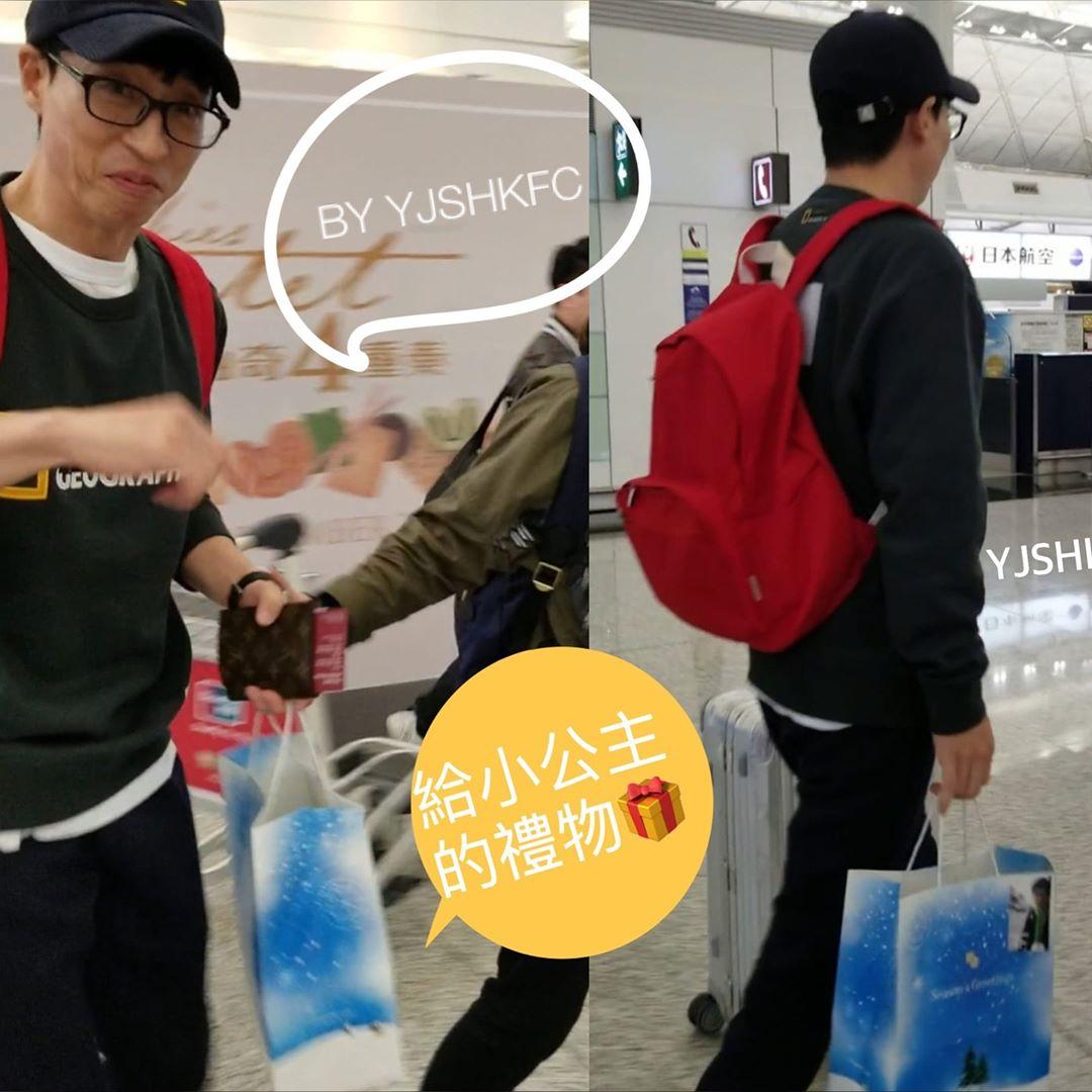 粉絲給劉在錫的小公主送上禮物(ig圖片)