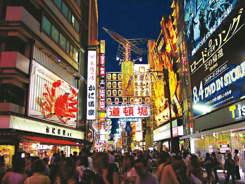 一直是聖誕節旅遊熱點的日本,今年亦有不少甚具等特色的旅行團,包括一個團費達16萬的 6 天大阪團。資料圖片