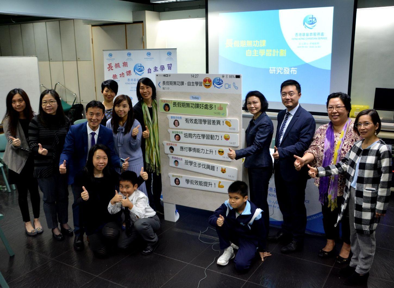 團體建議政府盡快落實推動小學實行「長假期無功課」,及推出「釋放學習空間先導計劃」。