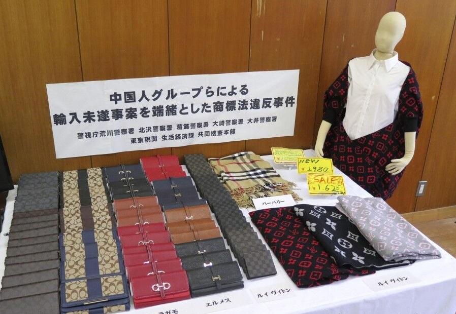 東京警視廳在行動中檢獲大批冒牌貨品。