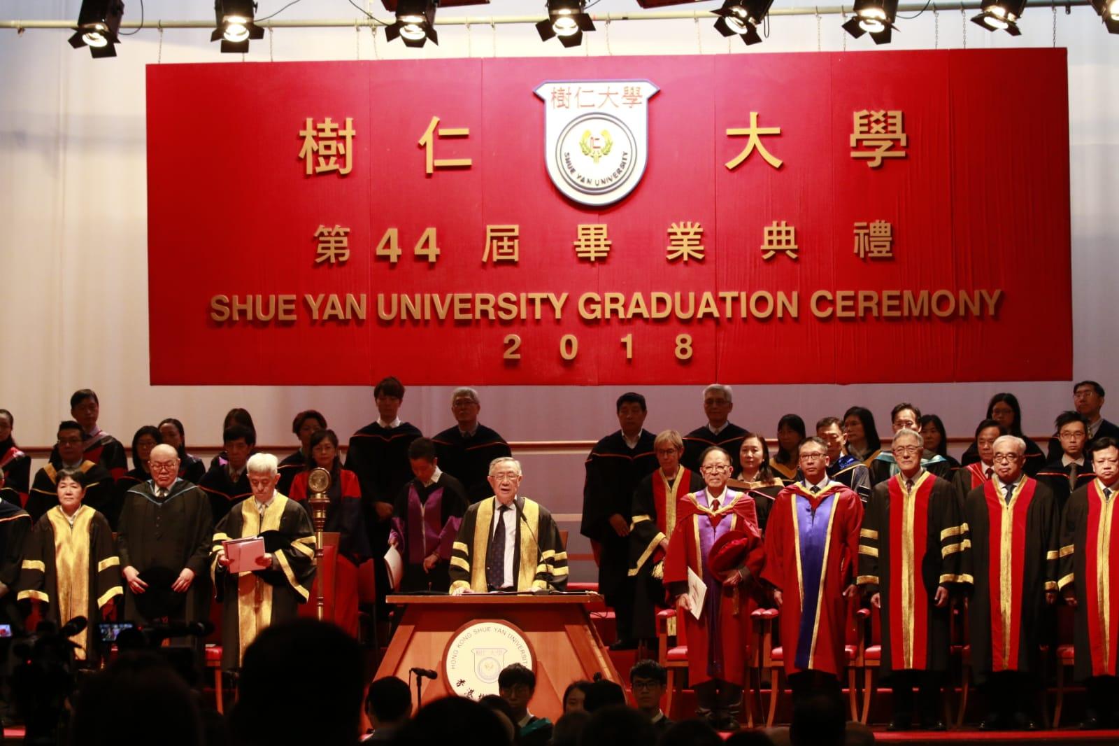 樹仁大學頒授榮譽博士予前律政司司長袁國強及資深藝人鍾景輝