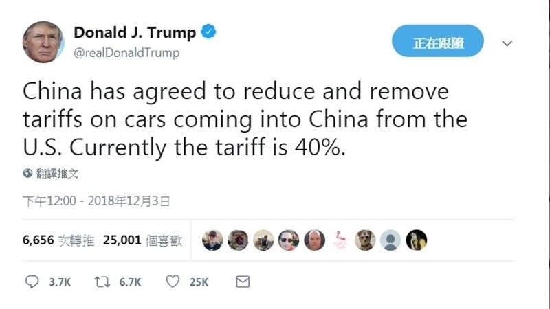 美國總統特朗普在社交網站twitter發帖,稱中方同意寬減及撤銷美國進口汽車關稅。(網圖)