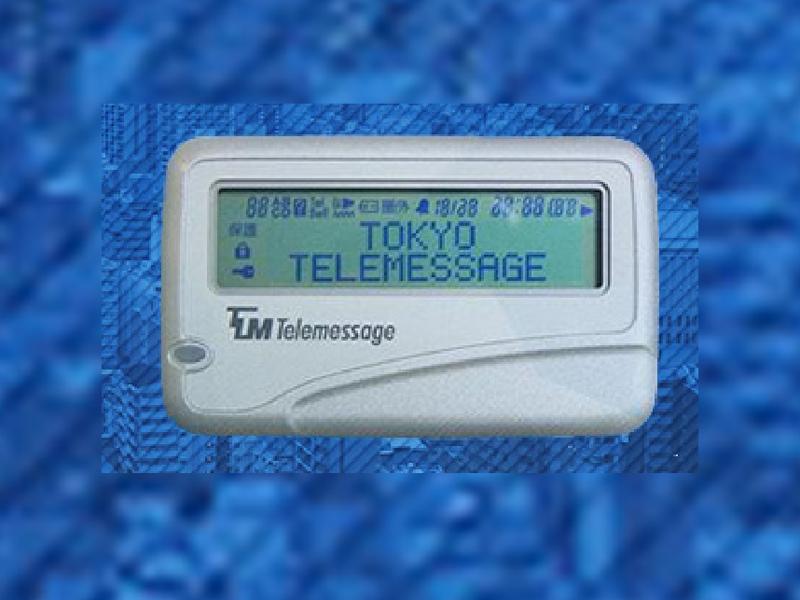 日本最後一間傳呼服務公司的業者Tokyo Telemessage宣布明年9月結束傳呼服務。(網圖)