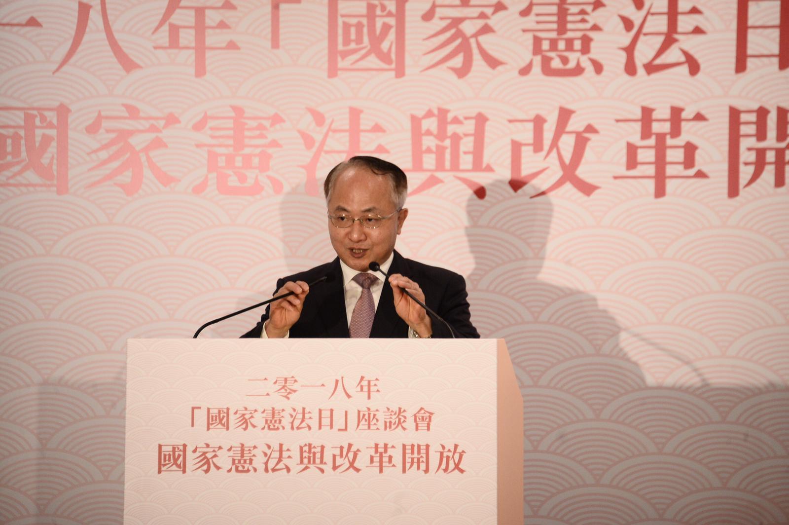 王志民指,遵從憲法、遵守憲法、維護憲法,是香港法治核心價值的源頭根本。盧江球攝