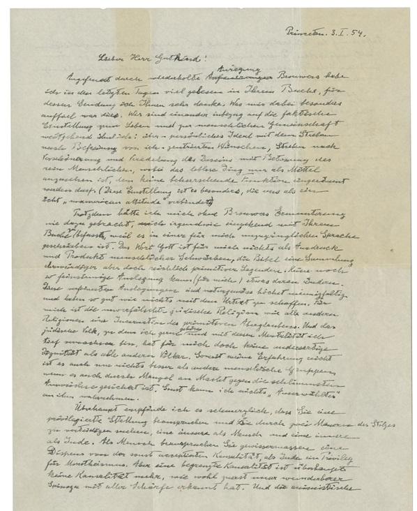 此信以2260萬港元成交。AP