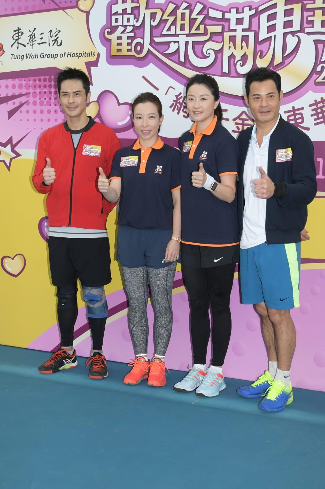 鄭嘉穎、黃智賢(右)與中國網球運動員鄭潔及總理晏紫為《歡樂滿東華》節目錄影。
