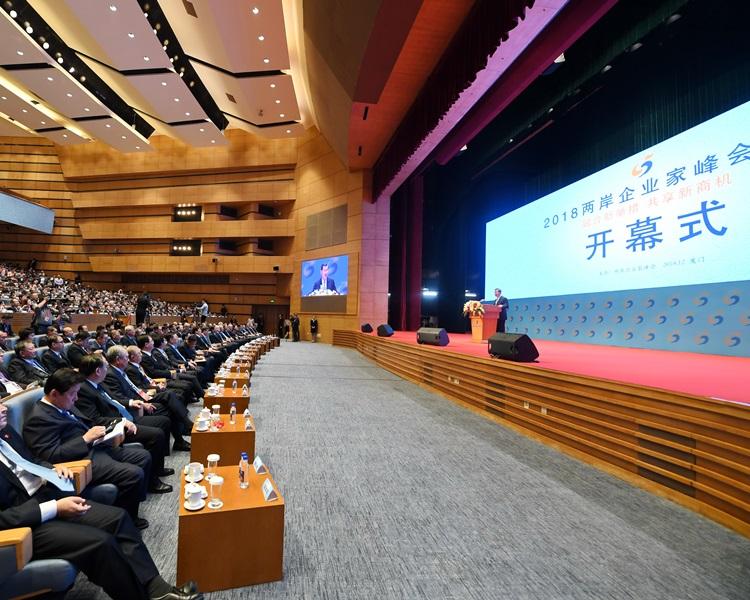 中台農商在兩岸企業峰會中簽訂12個農業項目合約。