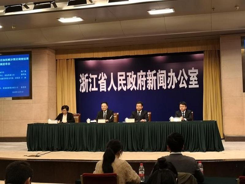 浙江省教育考試院私自篡改高考考生英語科目分數事件公布調查結果。
