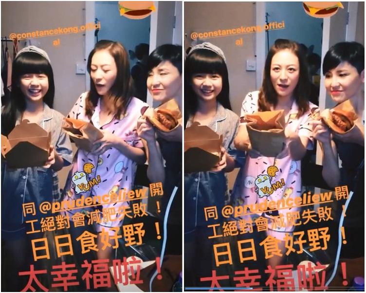 江若琳拿著漢堡包話開工絕對會減肥失敗。江若琳IG