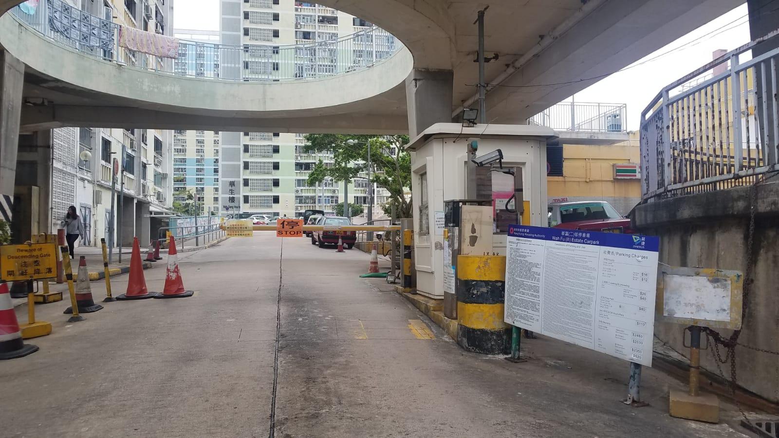 男死者於華富邨停車場任職看更。