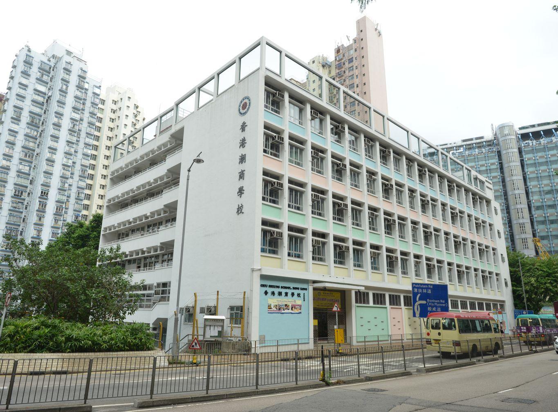 一名就讀於香港潮商學校小二的女生被一名可疑男子跟蹤。資料圖片