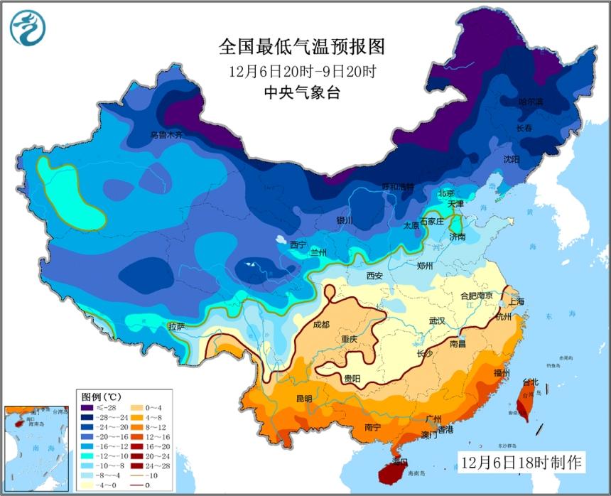 中央氣象台發出寒潮預警。