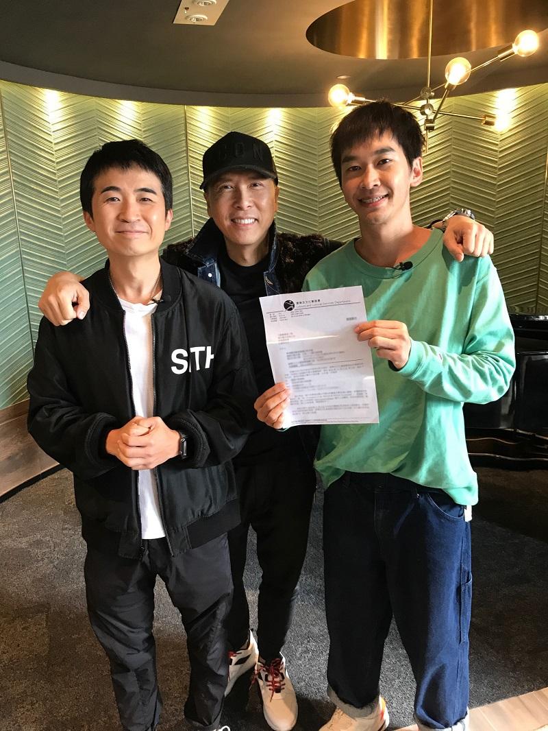 丹爺宣布艾粒成功申請於明年4月在紅館舉行演唱會。