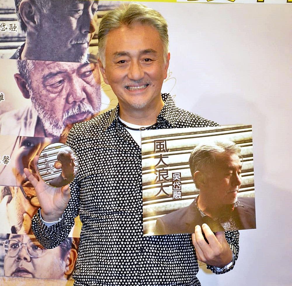 吳岱融表示即將60歲,仍有機會出專輯,大為感動。