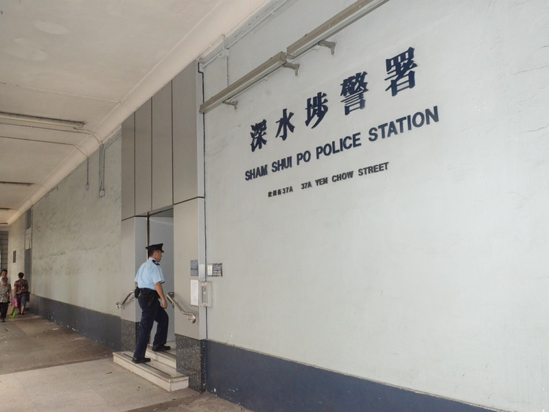 男子海麗邨遇襲,遭鐵鎚扑傷眼。資料圖片