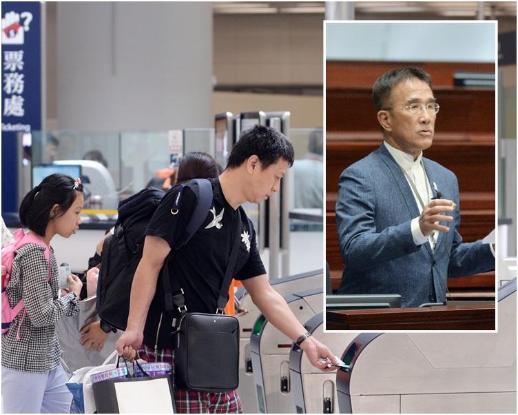 田北辰(小圖)促請政府要求港鐵為高鐵乘客提供轉乘優惠。