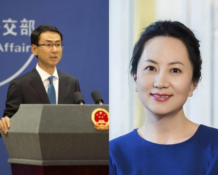 外交部發言人耿爽指,美加雙方仍未提供證據。同時強調孟晚舟是中國公民。資料圖片