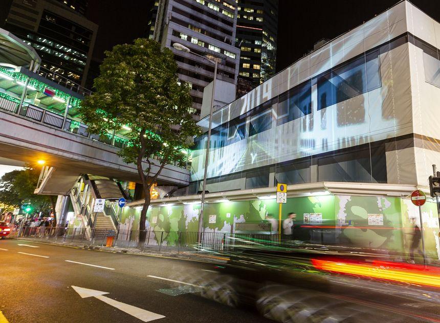 今天起至明年1月5日中環街市首次舉辦「雪中市集光影@CONET」外牆投影。市建局圖片
