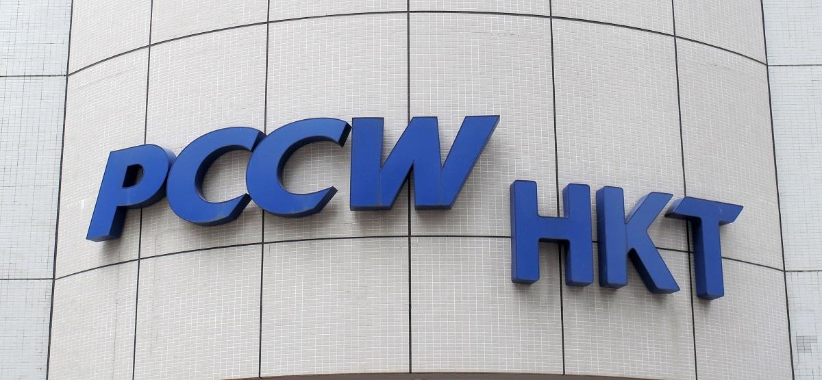 傳真社今年3月調查香港電訊6間位於電話機樓的客戶服務中心或違地契。傳真社圖片