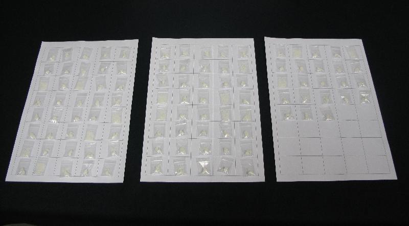 行動中檢獲約100克懷疑可卡因、少量冰毒及大麻的各類懷疑毒品。 海關提供