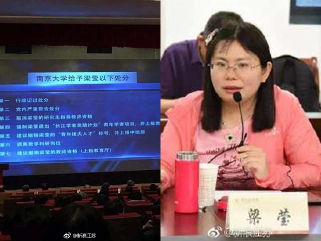 网上流传的图片显示南京大学决定对梁莹作出7项处分。网图