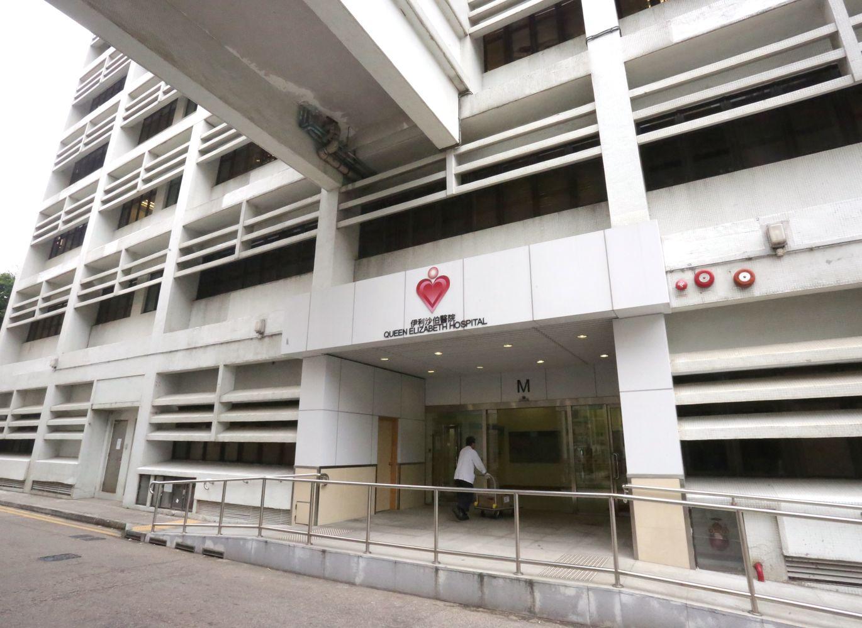 伊利沙伯醫院指,會接納委員會的調查結果及改善建議。資料圖片