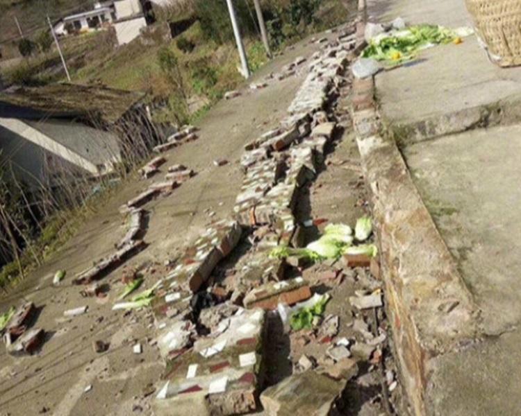 四川兴文昨日发生5.7级地震。网图