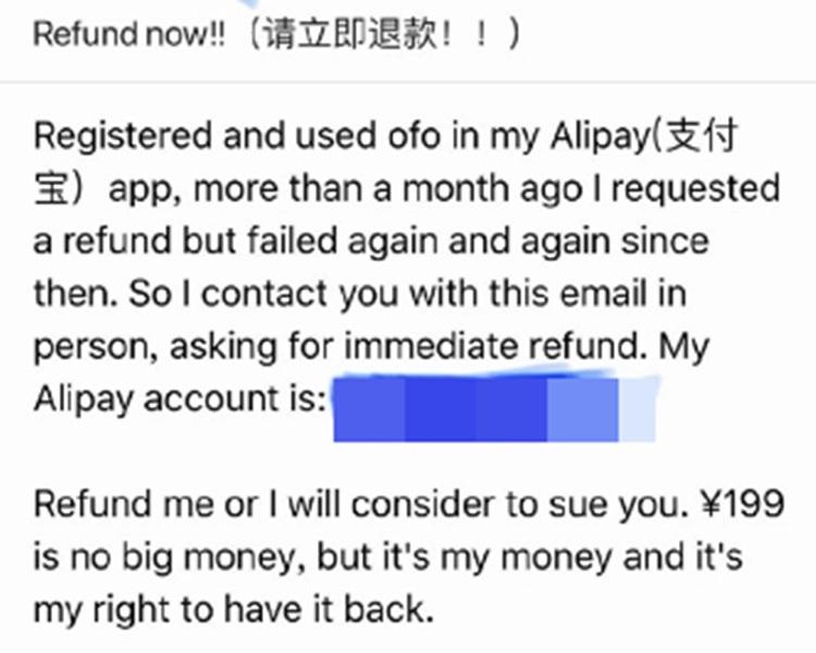 有网民在微博指,自己以英文去信ofo投诉,一天后便迅速得到退款。网图
