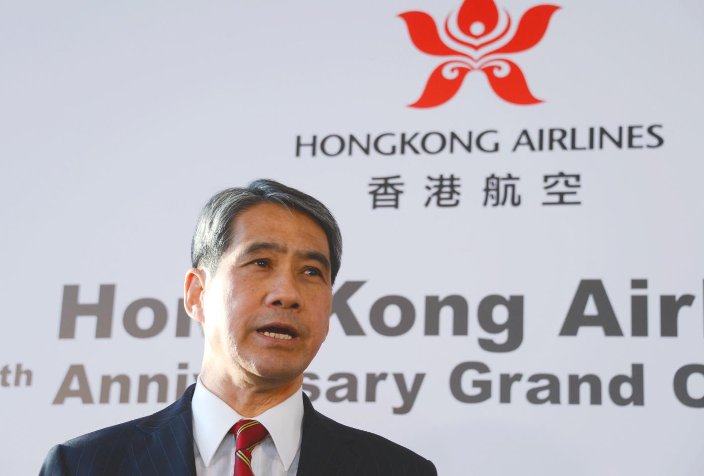 鄧竟成辭任香港航空副主席。資料圖片