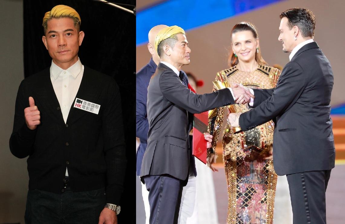 城城日前從國際巨星Johnny Depp手上接過獎項。