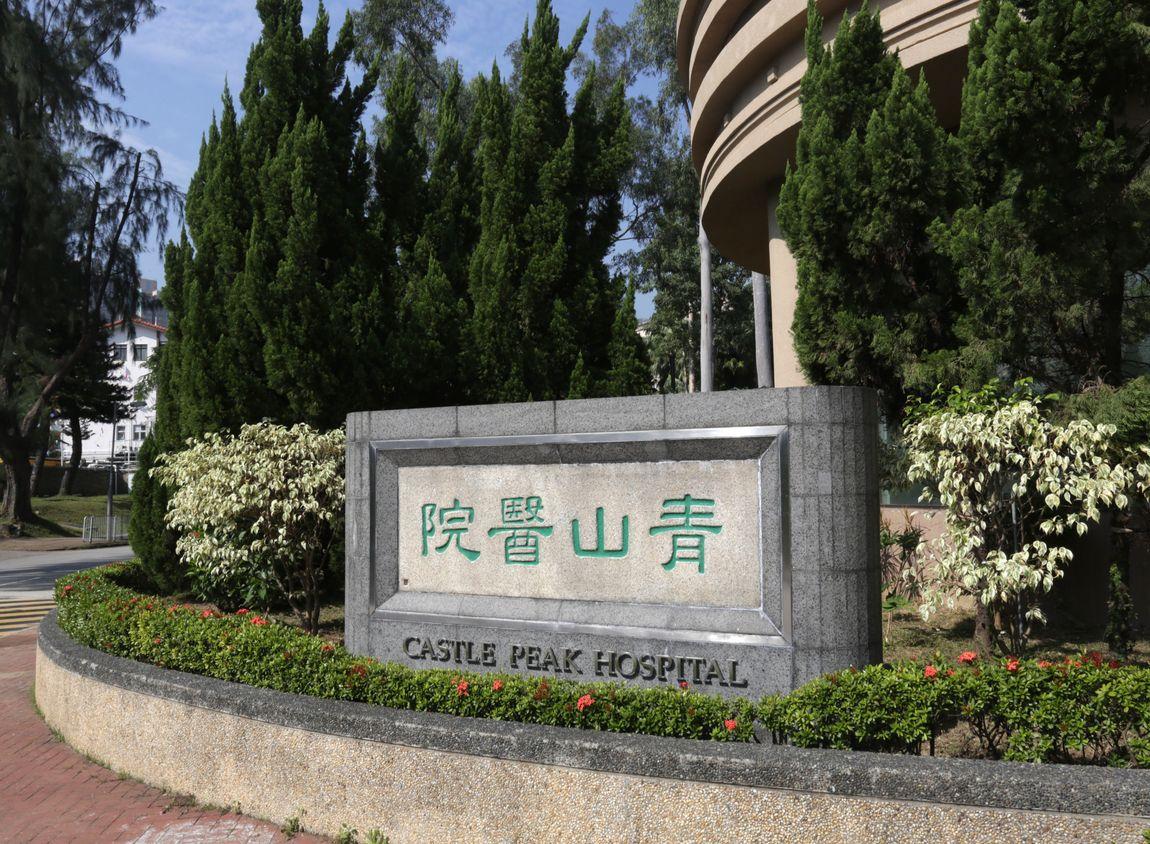 青山醫院先後有5名病人出現呼吸道感染徵狀。資料圖片