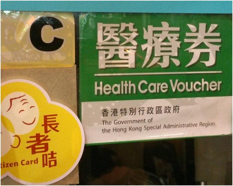 超過5000元累積上限的醫療券餘額會被取消。
